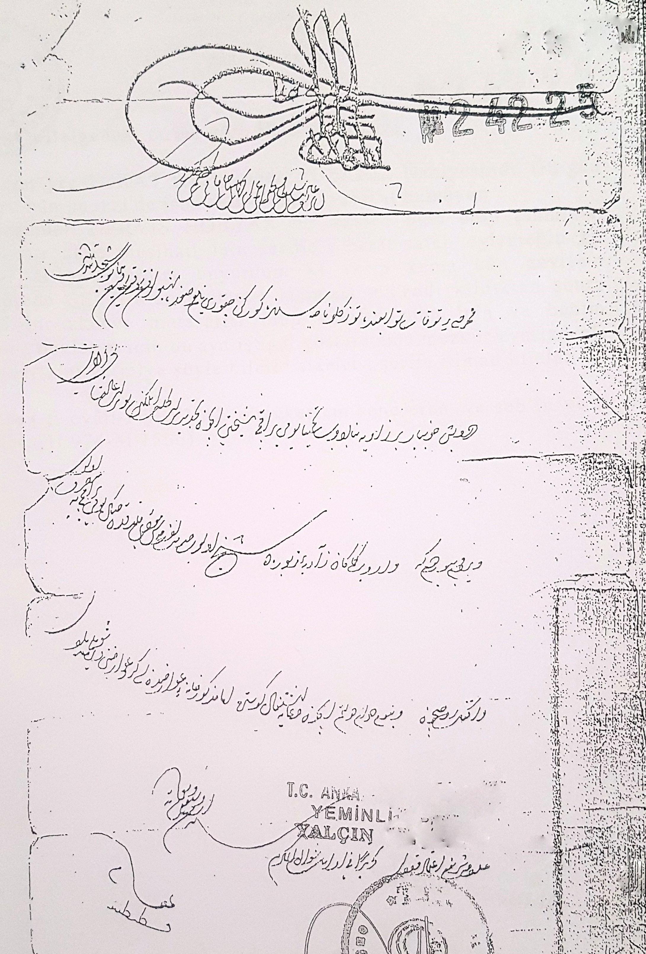 1-hubyar-ferman-1-duzenlenmis-hali
